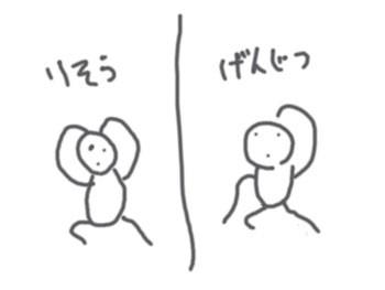 genjitu