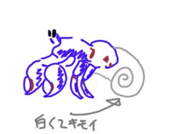 Yadokari