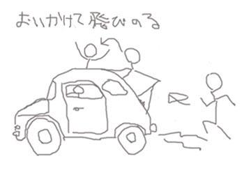 Noru_1